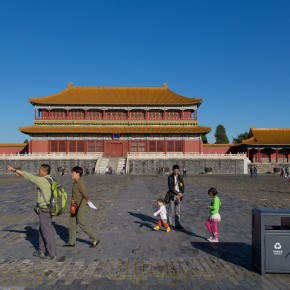 Forbidden city 2