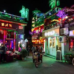 Night market 2