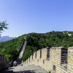The great wall at Badaling 2