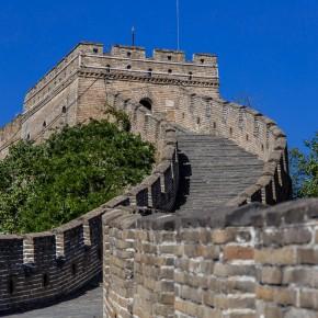 The great wall at Badaling 1