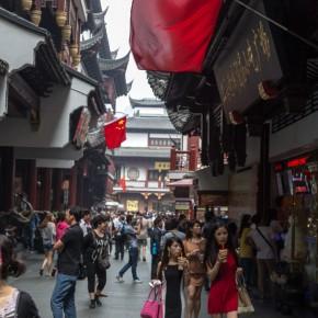Yu Yuan shopping streets