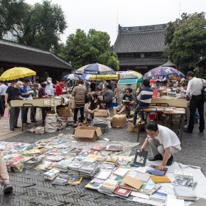 Book market at the temple of Confucius