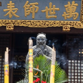 The temple of Confucius