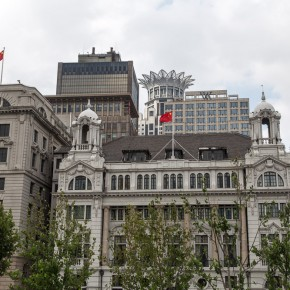 The Bund colonial buildings