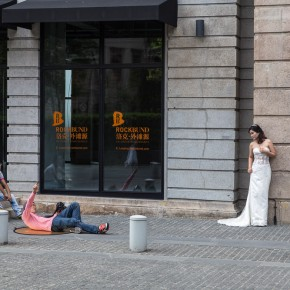 Bridal shooting at the rockbund