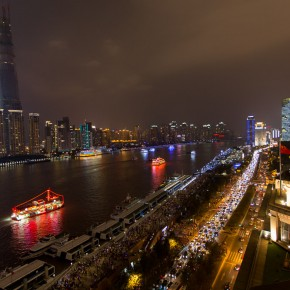More people on the other side of the Bund