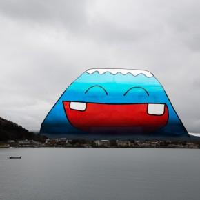 Symbolfoto, realer Fuji kann von dieser Illustration abweichen.